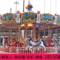 河南旋轉木馬生產廠家金山游樂 廣場必備兒童娛樂設施