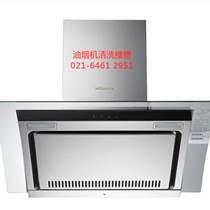 上海浦东新区张江镇家庭油烟机清洗公司64612951