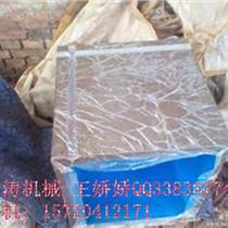 福涛镗床工作台厂家 台州机床工作台制造厂