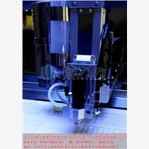 全景掃描式點膠系統開發,深圳視覺點膠機系統哪家好,巨力方視覺專業點擊系統開發