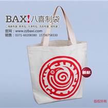 厂家定制牛津布包装袋礼品袋加工定制牛津布购物袋