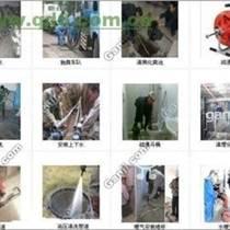 顺义区天竺空港开发区化粪池清理188100442258抽粪抽污水