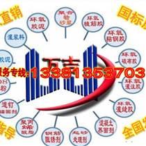 衡水桃城聚合物高强砂浆批发代理13381353703