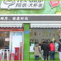 奶茶加盟店能赚钱吗