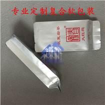 鋁箔茶葉袋供應價格實惠 真空食品彩印包裝袋 小袋茶葉袋