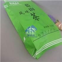 定做食品级镀铝风琴包装袋 坚果干货休闲塑料食品袋 茶叶袋