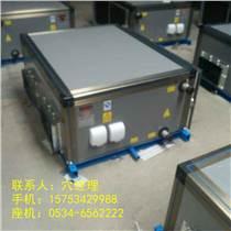 XHZ系列組合式新風換氣機生產廠家