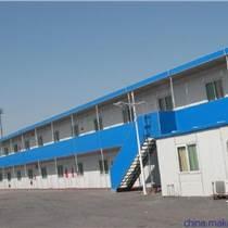溫州樂清蒼南組合式集裝箱 折疊式集裝箱 住人房屋箱集裝箱改裝