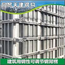 天建建筑鋼背楞支撐,鑄造建材行業品牌