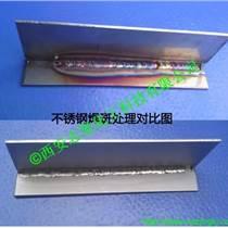 苏州zj-302不锈钢酸洗钝化液
