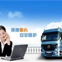 何天军货运代理,厦门至滁州物流,货物运输