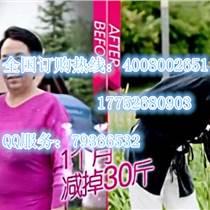 壹怀快瘦汤袁教授正品电视节目直播减脂肪瘦身茶