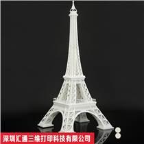浙江3d打印 浙江手板模型制作 浙江手板廠