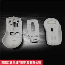 深圳專業手板模型制作 深圳手板廠 深圳3d打印