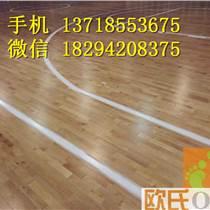 山東運動木地板 籃球館木地板施工