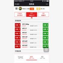 微交易系统定制 微交易平台开发