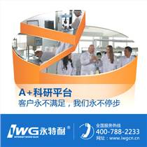 湖南水基膠粘劑品牌 永特耐木工膠行業領先