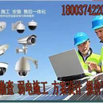 許昌長葛承接安防監控弱電工程施工技術安裝公司 網絡升級線路改造