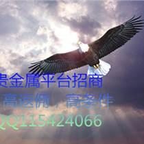 青岛国际有色金属招商总部代理签约