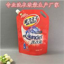 洗衣液包装袋厂家直销自立吸嘴袋
