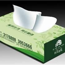 郑州纸抽生产厂,定做抽纸,郑州房地产纸抽盒生产厂家