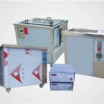 深圳单槽超声波清洗机供应厂家直销