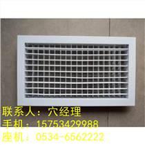 中央空調鋁合金雙層百葉風口報價