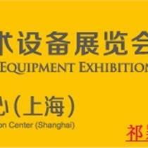 2017年上海國際廣告展--4.1H廣告材料館