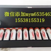 15ml狀元紅濃縮液28度提取型優惠促銷