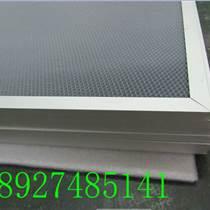 廢氣處理用光觸媒鋁基蜂窩網