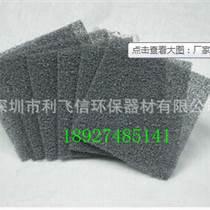 直銷海綿基材光觸媒濾網