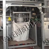 煤粉噸袋真空包裝機 礦粉噸袋包裝機設備