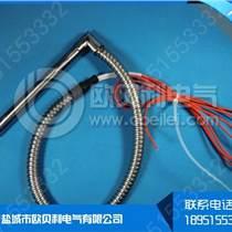 供應單頭直角電熱管