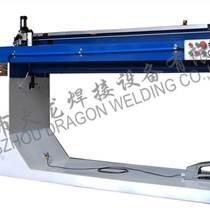 广州其他不锈钢圆桶自动缝焊机供应厂家直销
