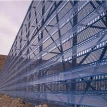 三峰擋風抑塵網、煤場三峰抑塵防風網、專業三峰防風抑塵網