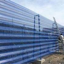 單峰防風抑塵網、雙峰防風抑塵網、三峰防風抑塵網
