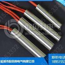 供應單頭接線電熱管
