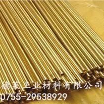 黃銅棒,進口無鉛黃銅棒,HPb59-1黃銅棒