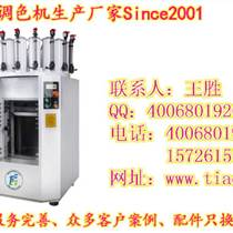 深圳市涂料調色機 乳膠漆調色機 油漆調色機
