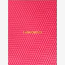 常州权富莱菱形纹EVA薄膜退热贴防粘膜供应厂家直销