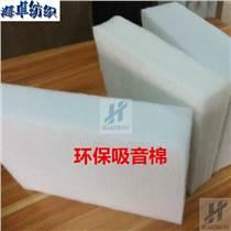 蘇州海卓哪里的吸音棉便宜供應價格實惠