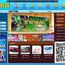 手機捕魚游戲開發專業廈門公司
