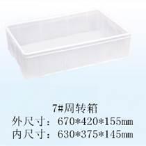 供應25L塑料方罐 塑料涂料桶 化工桶