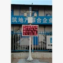 邯鄲騰宇電子專業制造環保高遠程霧泡機