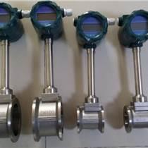 智能蒸汽流量計,DN15鍋爐蒸汽流量計