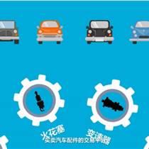 杭州專業做企業宣傳冊設計 畫冊海報設計 折頁設計