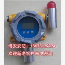 山東氨氣可燃氣體報警器  易燃易爆氨氣氣體檢測儀