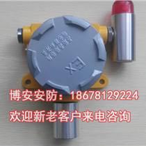 臭氧濃度報警器安全儀器  臭氧現場檢測現場顯示聲光報警器