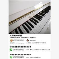 晋中二手钢琴|松吟乐器行|二手钢琴琴行