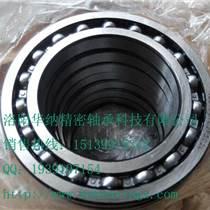 16013B/C2P5L洛陽HN 顯微鏡底座專用軸承供應行業領先